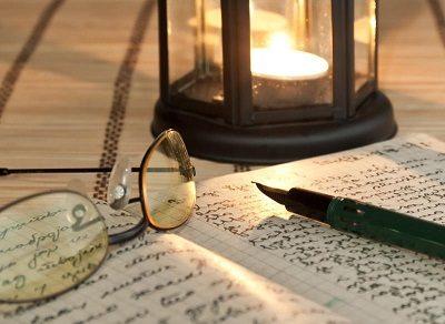 Записи астролога