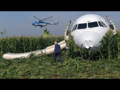 Авария в Жуковском