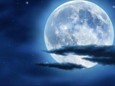 Одинокая Луна