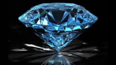 Драгоценный камень символ Читры