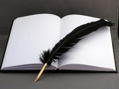 Хочу писать