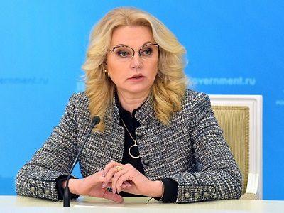 Амулет Голиковой