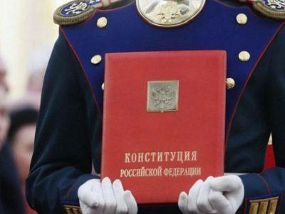 Астрология конституция