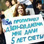 Белоруссия - законы кармы