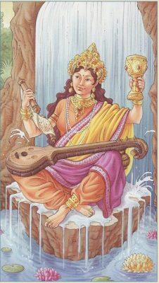 Варуни богиня Пурвашадха