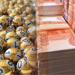 Гороскоп удачи: кому стоит играть в лотерею