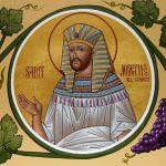 Сны Египта – Иосиф