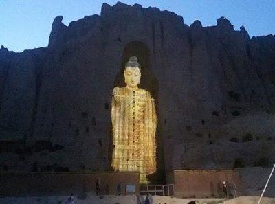 Будда в Афганистане